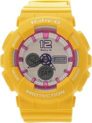 278442ad3c5 Žluté hodinky Casio • Zboží.cz