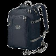 Tmavě modré ✒ školní batohy a aktovky s boční kapsou • Zboží.cz 3889f7e377