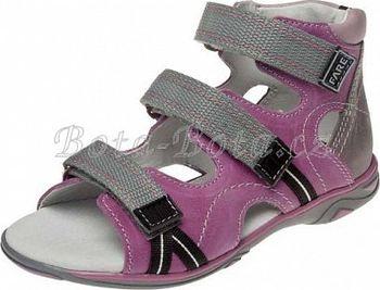 6e5d98c8f56 Dívčí sandály FARE • Zboží.cz