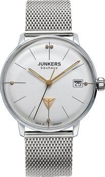 Junkers 6073M-1 od 6 690 Kč • Zboží.cz e7562c15a8e