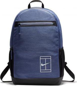 Nike Court Tennis batoh 45 x 29 x 17 cm modrý černý • Zboží.cz 59db1bf051