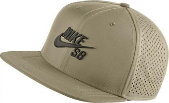 Nike Arobill Pro Cap Olive Olive • Zboží.cz 017b7a7957