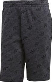 6a2132e4e6d pánské kraťasy Adidas Aop Shorts šedé