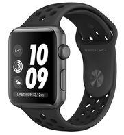 ceedffd58d6 chytré hodinky Apple Watch Nike+ 42mm