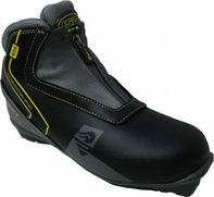 Běžkařské boty Skol RS 406 žluté 99b9aa7c91