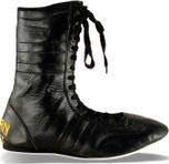 boty boxerske • Zboží.cz dba76073f0