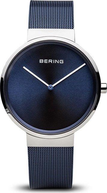 Bering 14539-307 od 4 129 Kč • Zboží.cz 24f5be32554