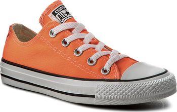 Converse Chuck Taylor All Star Hyper Orange 37 od 999 Kč • Zboží.cz cba5e4edc4e2