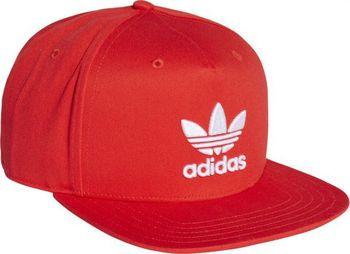 cbcf9109cf5 Adidas Trefoil Snap-Back Cap CF7487 růžová • Zboží.cz