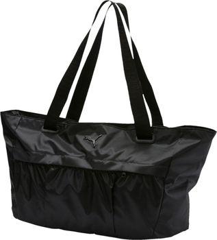 PUMA At Workout Bag 28 l černá od 697 Kč • Zboží.cz 9a23d0eed34