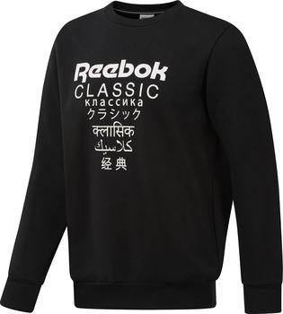 Reebok Unisex Fleece Crew International Black od 1 119 Kč • Zboží.cz 13c7711634