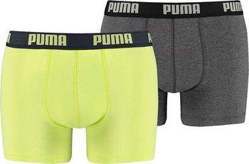 Pánské spodní prádlo PUMA • Zboží.cz 24bde0d990