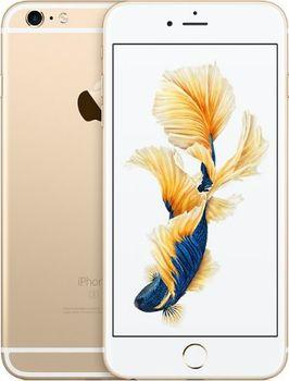 Apple iPhone 6s od 5 435 Kč (87%) • Zboží.cz 3029205347a