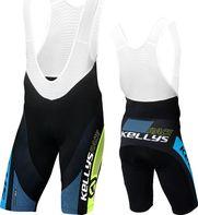 cyklistické kalhoty Kellys PRO Race cyklokalhoty modré fdb8cc5f2e
