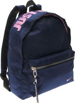 Nike Mini Base batoh od 497 Kč • Zboží.cz ef08cdcf0c