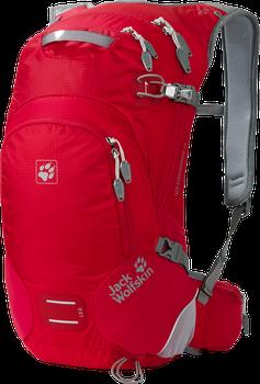 Jack Wolfskin Acs Stratosphere 20 Pack Red Fire od 2 399 Kč • Zboží.cz 5c51b28414