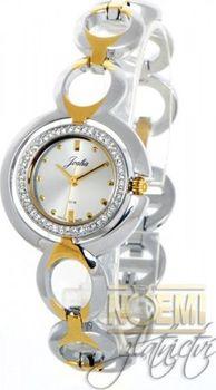 d0b9ab643cf Dámské hodinky Certus JOALIA 634519 + Dárek…