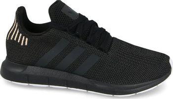 Adidas Swift Run Core Black Carbon Ftwr White od 1 224 Kč • Zboží.cz 1b5bf7a459