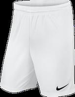 7b2a5c3f389 Nike Park II Knit bílé černé