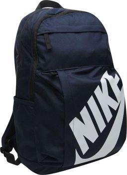c191a3918f Nike Elemental Backpack tmavomodrý od 585 Kč