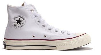 Converse Chuck Taylor All Star 70 Hi White Garnet Egret od 1 993 Kč ... b1818f6959b