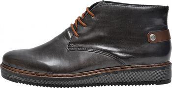 f0fcdf41bf4e Rieker N0330 45 šedé. Tato kotníková obuv ...