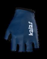 cyklistické rukavice Kalas X8 4511-175X modré da03ad219f