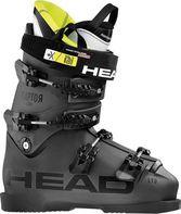 0f332168f05 Lyžařské boty HEAD • Zboží.cz