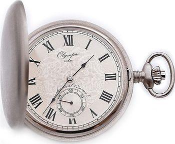5deb6857b55 Kapesní hodinky mechanické s ručním nátahem. Mají světlý číselník s římskými  číslicemi a samostatnou vteřinovou ručku.