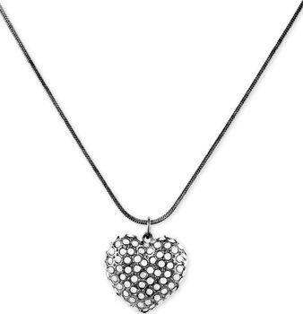 31572c3212 Náhrdelník GUESS Crystal Heart Long Pendant…