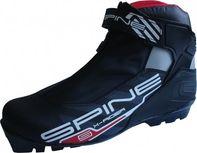 Běžkařské boty SKOL Acra LBTR12 Spine X-Rider Combi SNS a95f3bf74c