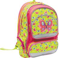 43dbc11ee3 Vícebarevné ✒ školní batohy a aktovky