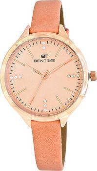 ff1d50b6b Hodinky z dílny oblíbené značky Bentime se díky svému elegantnímu provedení  budou hodit téměř ke každému vašemu outfitu. Oranžový ciferník zdobí hlavní  ...