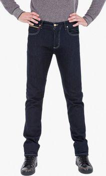 eafc2d61d11 Modré pánské džíny Armani Jeans • Zboží.cz