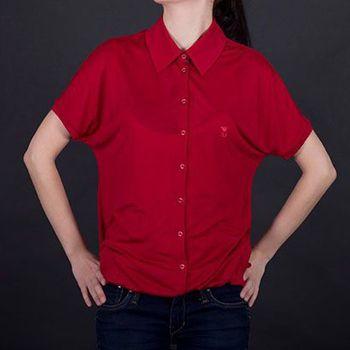 Armani Jeans Trendové dámské tričko červené. 2 127 Kč daa5753813