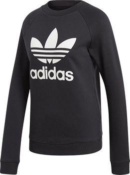 352e2f7d3a6 Adidas Originals TRF Crew Sweat DV2612 36. Tato dámská mikina ...