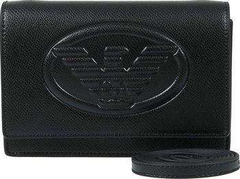 659b822663 Crossbody kabelka s dlouhým ramenním popruhem od značky Emporio Armani. Na  přední straně kabelky je vyražené logo značky.