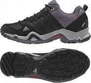 Dámská sportovní obuv adidas • Zboží.cz a36cc8ebdb