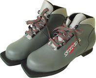 Boty na běžky s vázáním NN 75 • Zboží.cz 718453f6b8