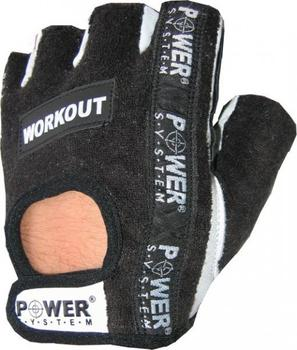 Power system Workout 2200 od 119 Kč • Zboží.cz 1529136d69