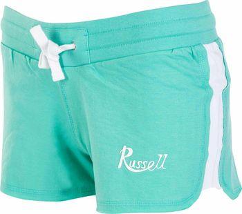 Russell Athletic VARSITY SHORT. Dámské sportovní šortky Russell Athletic  VARSITY FITNESS ... 952362dba5