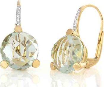 Luxusní diamantové zlaté náušnice s diamanty a zeleným ametystem (vzácný)  3830341-5- 76b40e22dc6