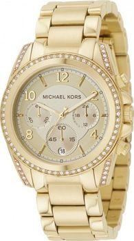 89213a7a85c Michael Kors MK 5166. Zlaté dámské hodinky ...