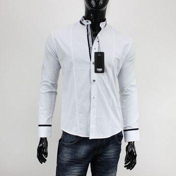 CARISMA košile pánská 8184 dlouhý rukáv slim fit bílá od 664 Kč ... 14765ec131