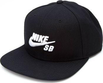 Nike SB icon PRO od 449 Kč • Zboží.cz b120b1b270